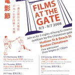 Films at the gate 2008 Poster Large