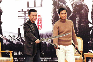 2008_02_10_02_An_Empress_and_the_Warriors_Press_Conference_sn