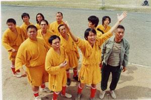 Shaolin-Soccer-1_300